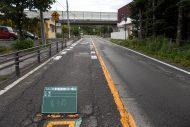 平成27年度県単道路橋梁維持(舗装修繕)工事 着手前