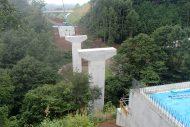 宮の入橋下部工事 竣工
